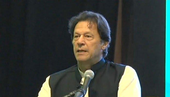 Pakistan set to invite Turkey to join CPEC